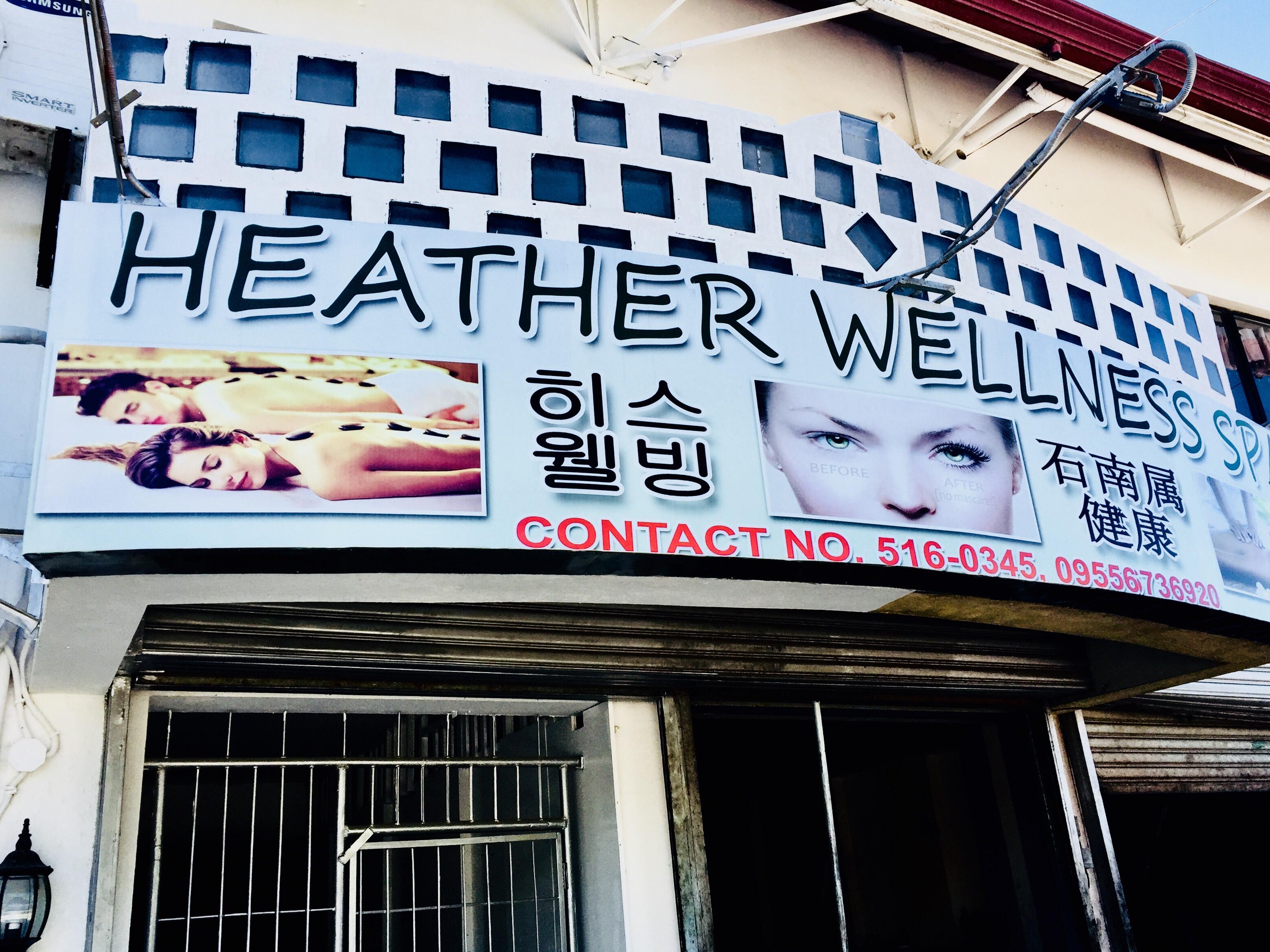 ヘザービューティーウェルネススパ/Heather Beauty Wellness Spa,セブ島